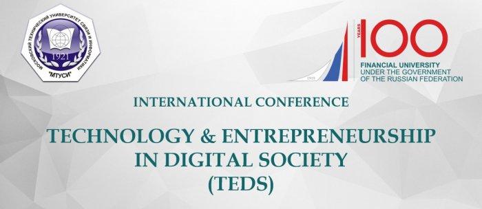 logo_moskwa_konferencja_2019